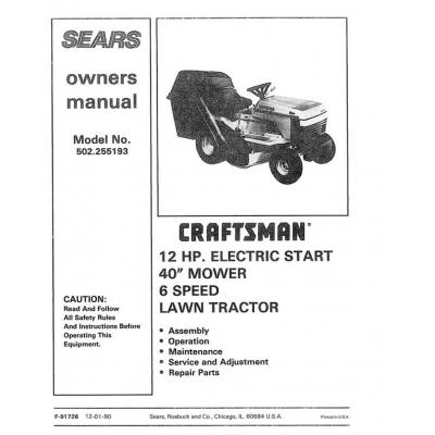 Craftsman Repair manual 917257550