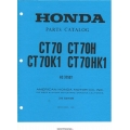 Honda CT70, CT70H, CT70K1 and CT70HK1 Trail Motorcycles Parts Catalog 1973 $13.95