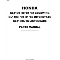 Honda Goldwing GL1100, GL1100i, GL1100A Motorcycles Parts Manual 1980 - 1982 $13.95