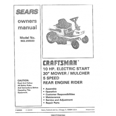 sears usa manuals