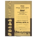 Universal 1, 2, 4, 6 Cylinders Marine Motors 1954 Service Manual $4.95