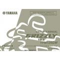 Yamaha Grizzly 125 YFM125GW ATV LIT-11626-20-07 Owner's Manual 2006