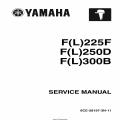 Yamaha F(L)225F, F(L)250D, F(L)300B Motorcycle Service Manual 6CE-28197-3N-11 2010