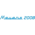 Meyers 200-B Aircraft Decal/Sticker 2.5''h x 20''w!