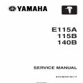 Yamaha E115A 115B 140B Motorcycle 61U-28197-5H-11 Service Manual 2005